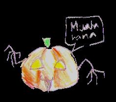Evil Pumpkin by crunchcookiecrunch