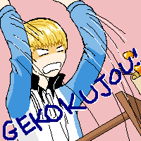 GEKOKUJOU by scareless