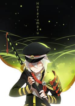 Hotarumaru