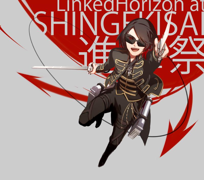 ShingekiFeast by 3four
