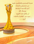 3D Gold Cup..