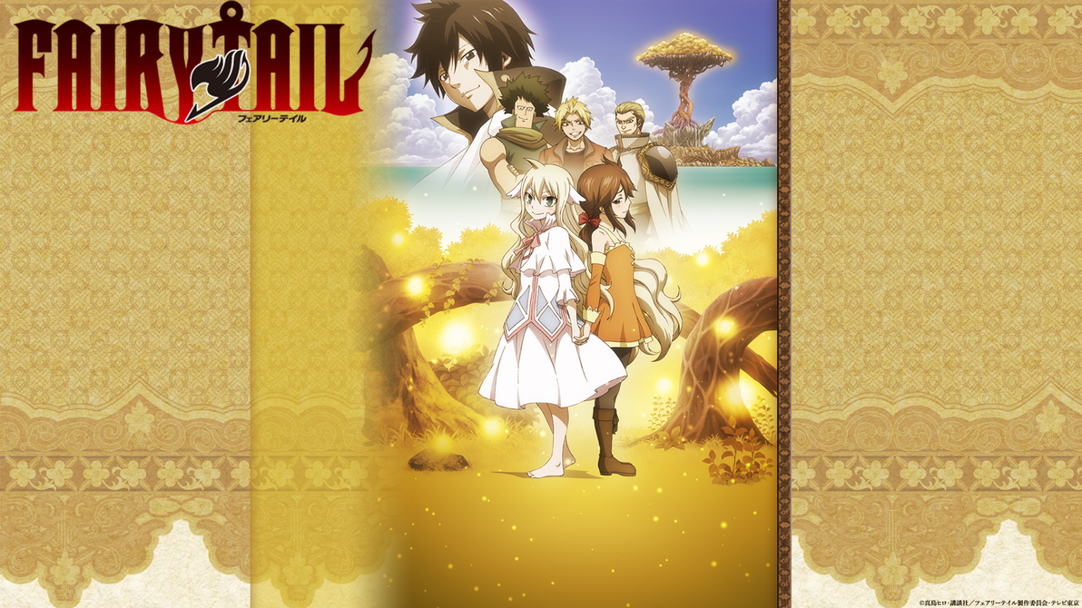 Fairy Tail Wallpaper By Animecitationsquotes On Deviantart
