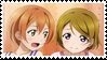 Love Live! School Idol Project Stamp: Rin x Hanayo by memeoverlord