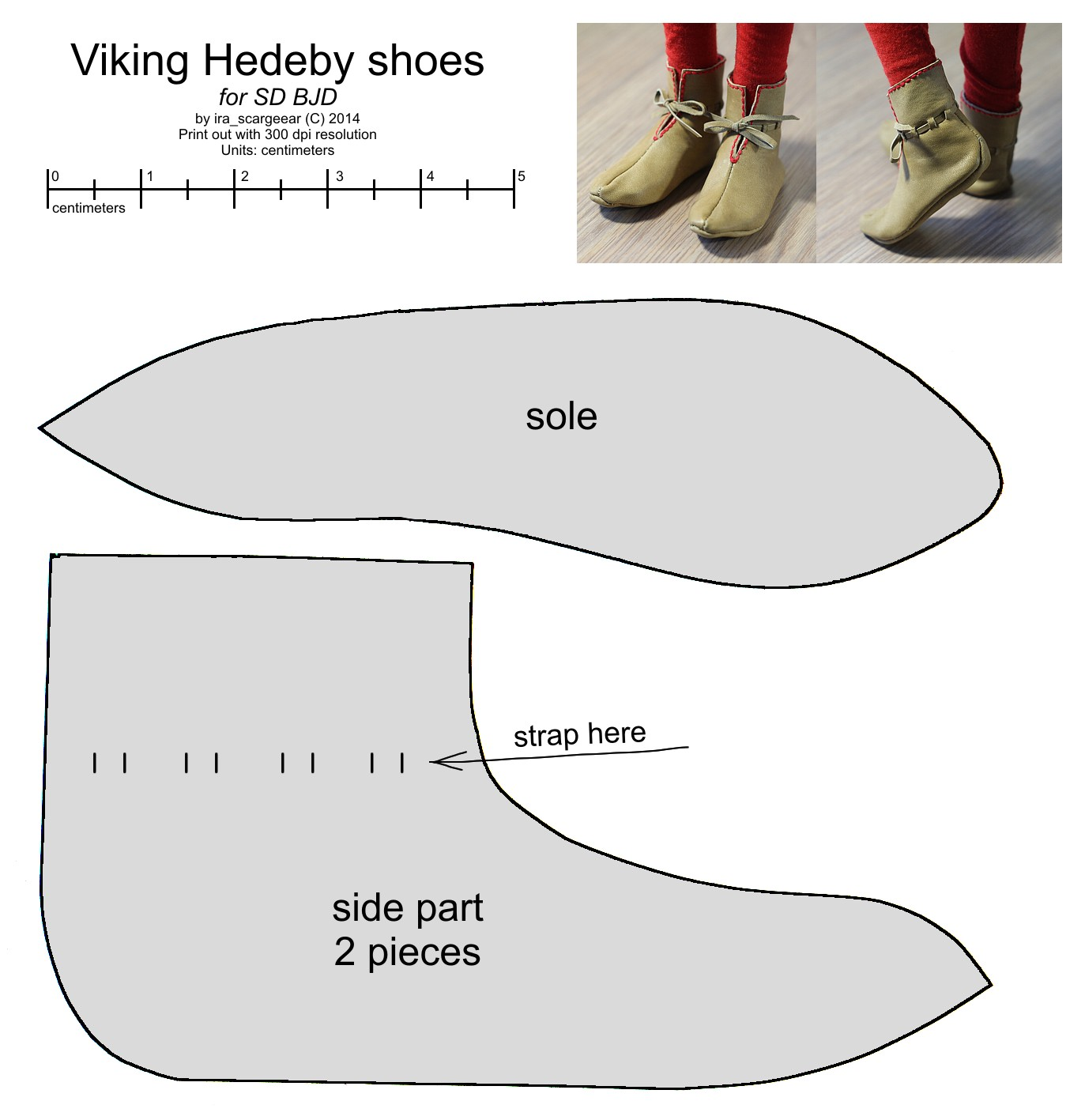Ботинки сшить своими руками