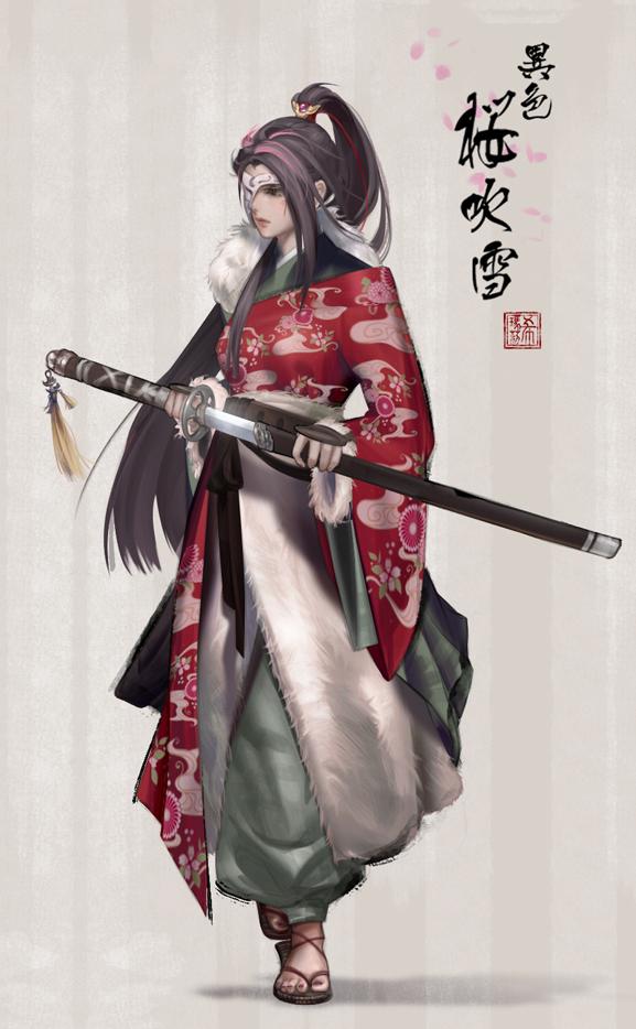 Red Sakura Fubuki By Marymaru On Deviantart