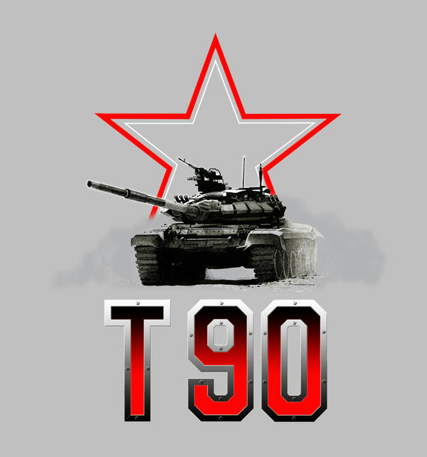 Russian TANK T-90 by stefan69