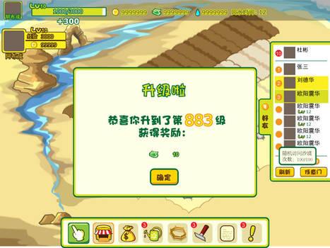 Oasis game screen