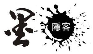 Inkor's logo