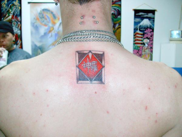 Shinra Tattoo