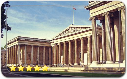 موزه ملی بریتانیا