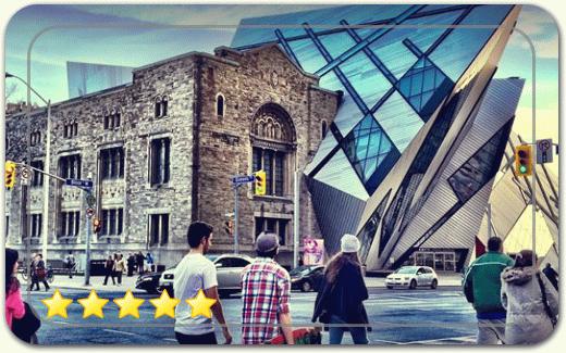 موزه سلطنتی انتاریو