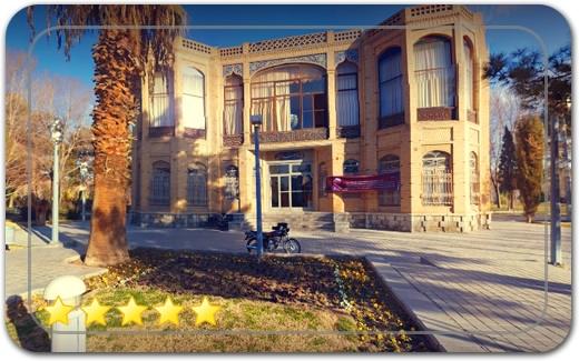 خانه هنرمندان اصفهان
