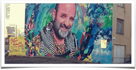 نقاشیهای دیواری غول پیکر