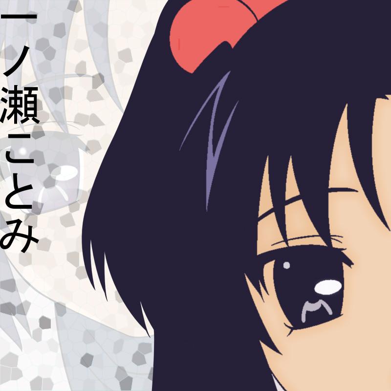 clannad Ichinose Kotomi icon by jonsonicu64