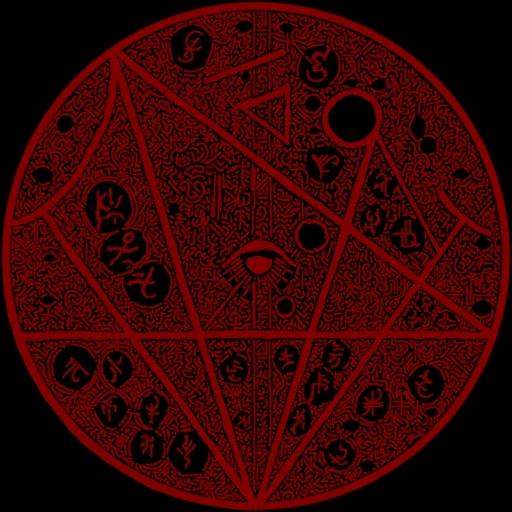Necronomicon Symbol