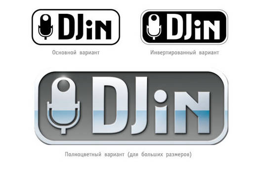 Djin Logo