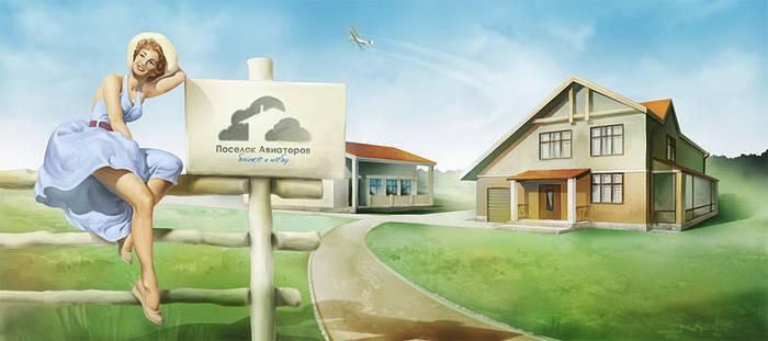 Aviators Illustration
