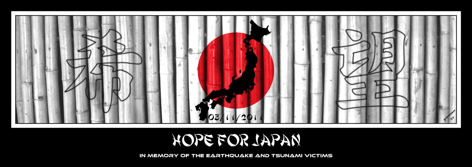 Hope For Japan by giz183
