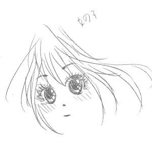 SMILEFREE0MICHELLE's Profile Picture