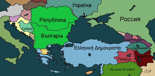 Balkan region, according to Bulgarian historians by kiarasimba