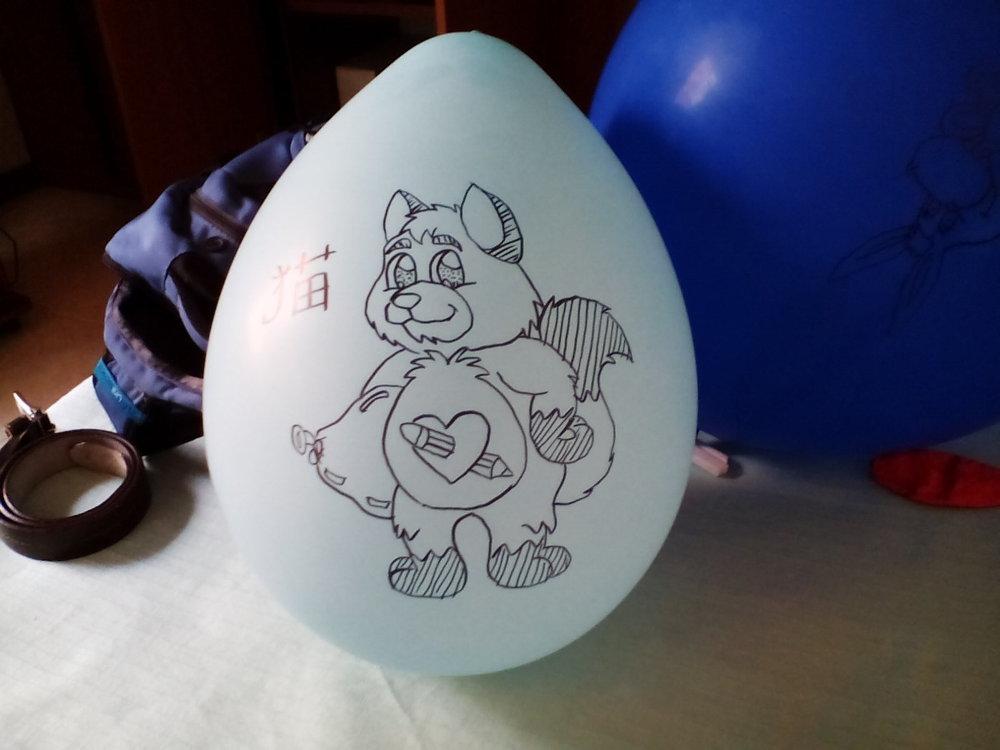 Gato303 Care Bear Balloon by gato303co