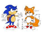 Sonic +  Tails Colour