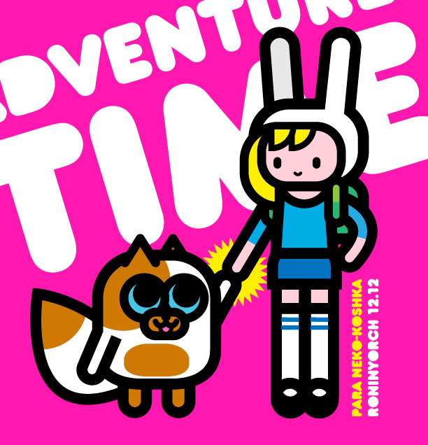 adventure time will finn and jake meet fionna cake