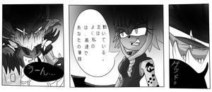 Manga page Real or Fake?
