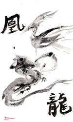 Dragon Phoenix Ink by Elij09