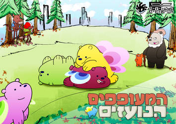 the Little Flying Bears reboot by MangaAngel