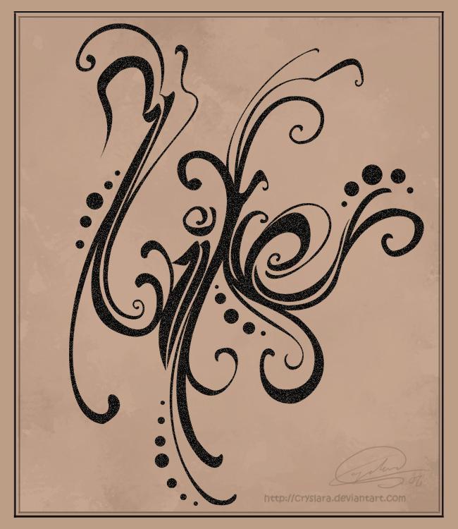 Swirls by cryslara