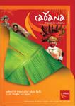 Cuba Cabana Print Ad