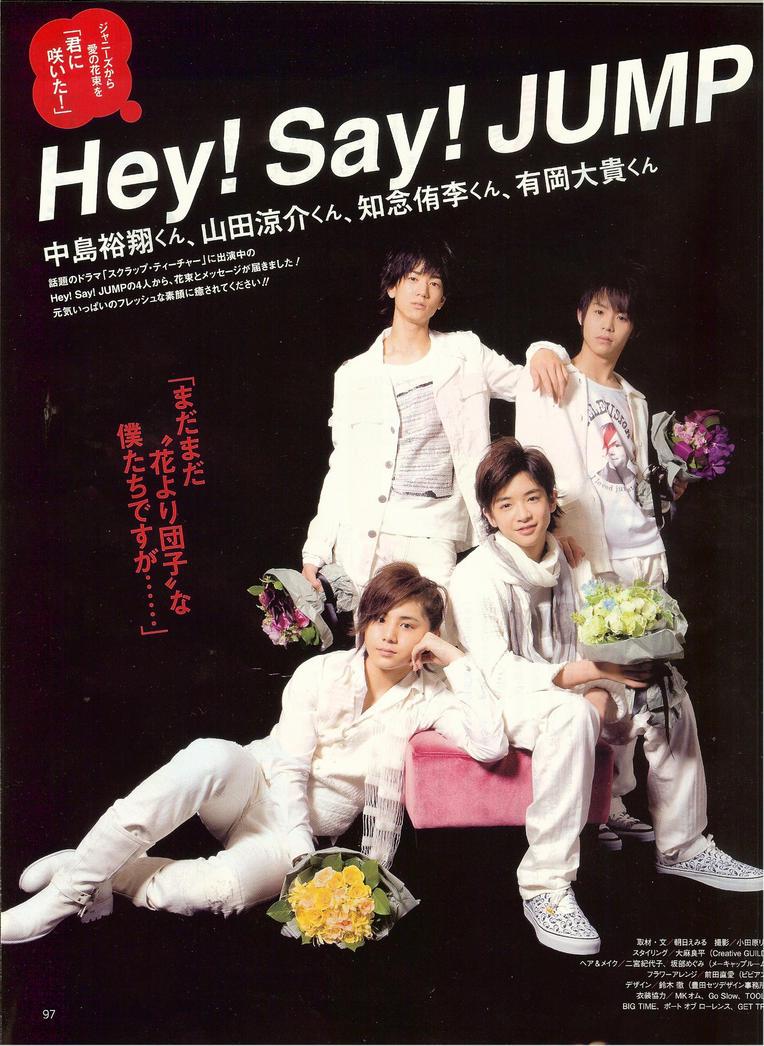 Hey Say JUMP by... Arioka Daiki