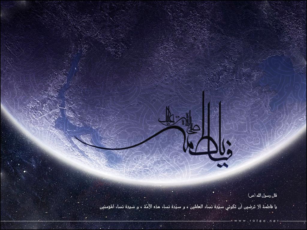 Hazrat Fatima Zahra 1 By Nano1390 On Deviantart