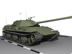 Another tank concept