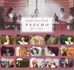 Red Velvet PSYCHO Folder Icons Kpop by Icetaem