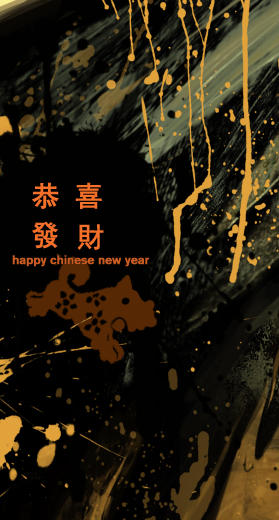 HAPPY CHINESE NEW YEAR by RainChilD18