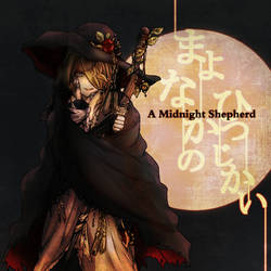 A Midnight Shepherd