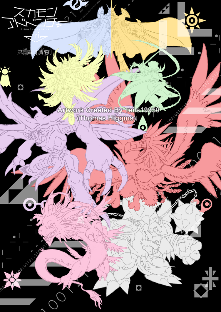 Digimon Tri - Poster Part 1 by Tails19950