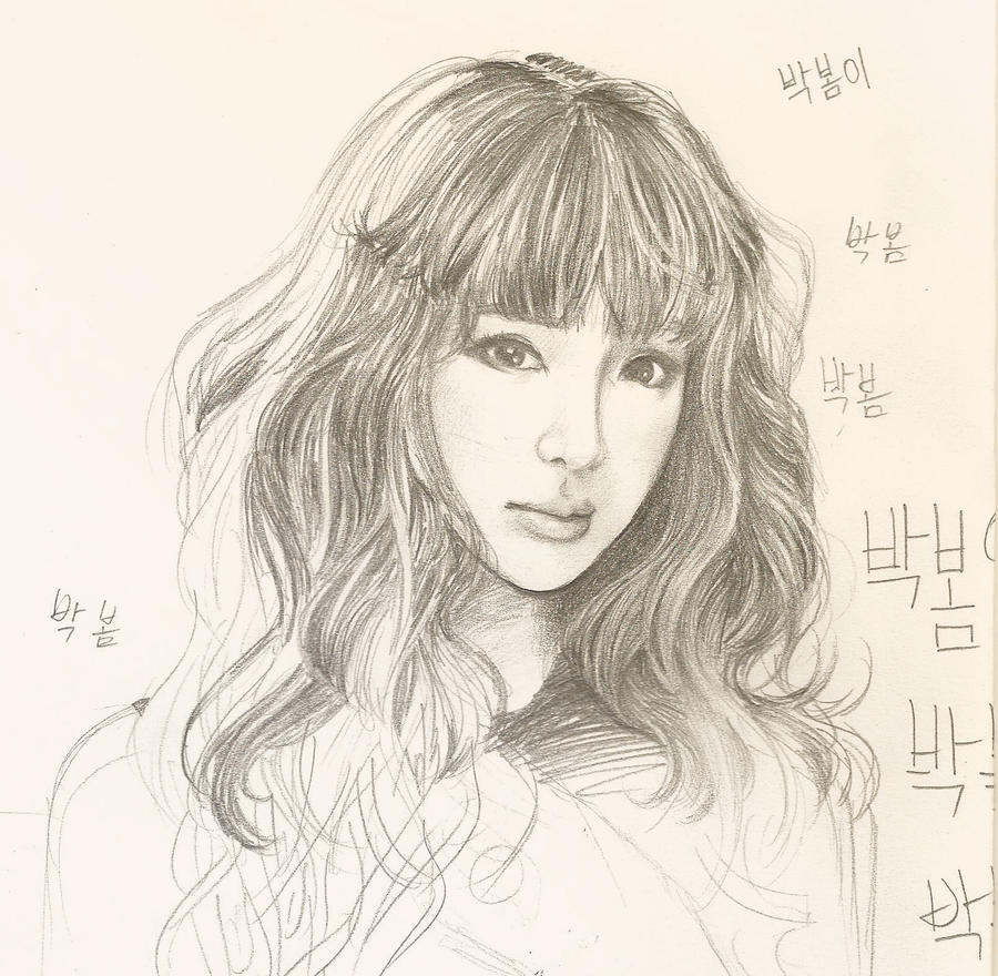 Unfinished Sketch of Bom by Unfinished Sketch