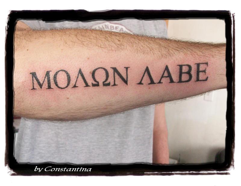 Molon Labe Tattoo By Kasini On Deviantart Top 33 molon labe tattoos 2020 inspiration guide. molon labe tattoo by kasini on deviantart