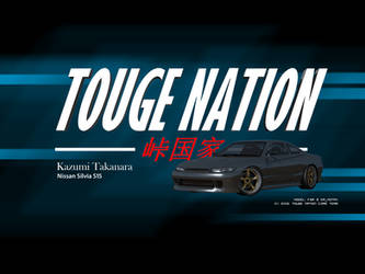 Touge Nation Wallpaper :  S15 by DjGizmo