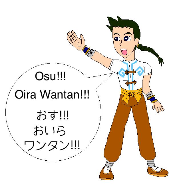 Osu! Oira Wang Tang! by airbornewife71