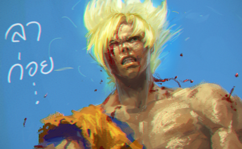 Random paint: Goku by zionenciel