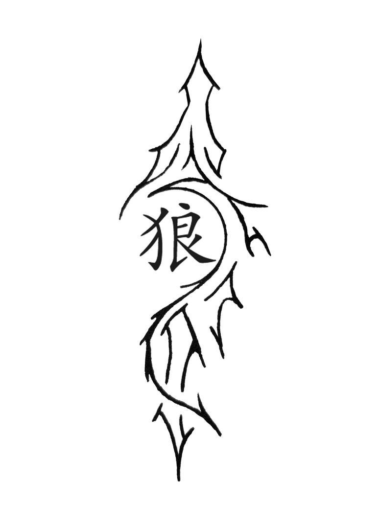 tribal wolf symbol by aeroblade88 on deviantart. Black Bedroom Furniture Sets. Home Design Ideas