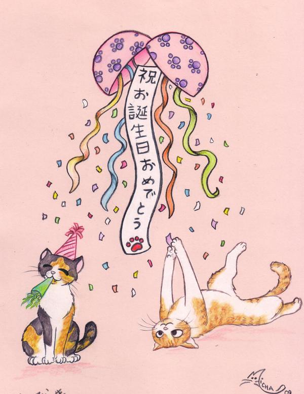 BDay gift for Tsurui-sensei by crokittycats