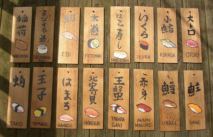 Sushi Name Plaques by crokittycats