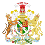 Empire of India Coat of Arms
