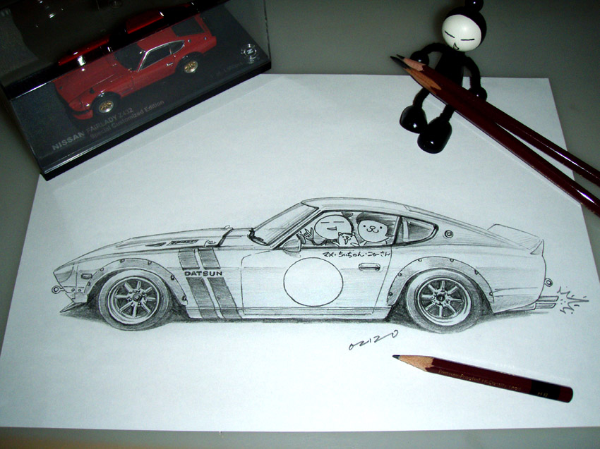 Crazy car art by mame-ozizo on DeviantArt