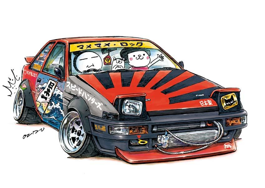 Crazy car art by mame-ozizo on DeviantArt